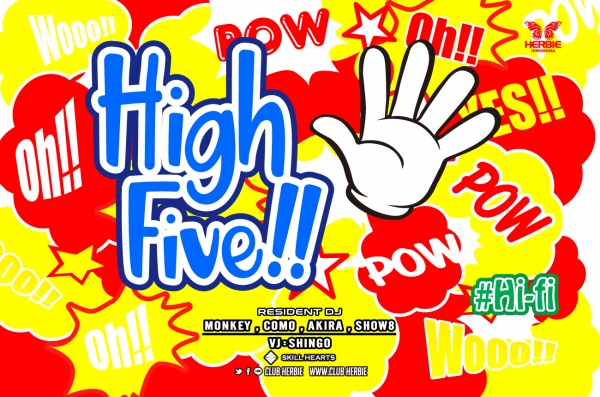 WEDNESDAY!!☆ High-Five!!