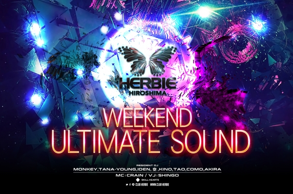 WEEKEND HERBIE!!☆ULTIMATE SOUND PARTY!!