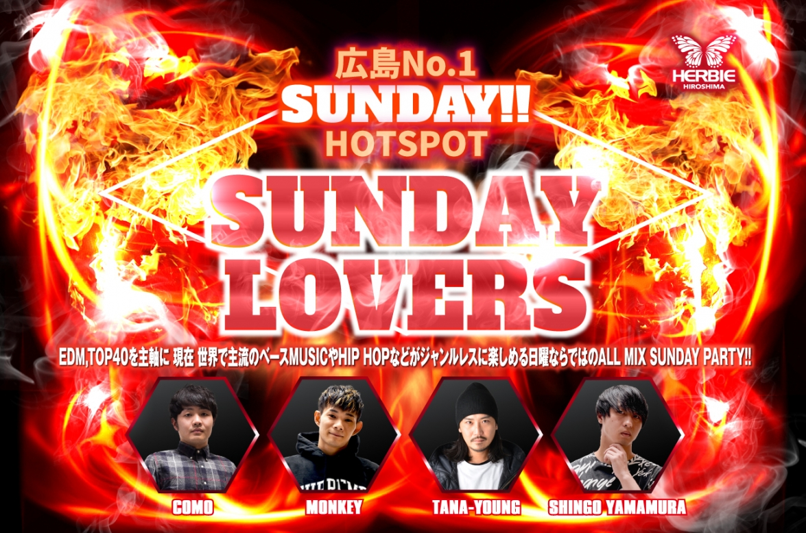 SUNDAY!!☆FUNNY SUNDAY PARTY!!