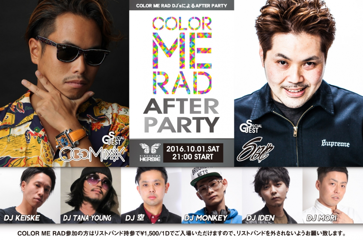 「Color Me Rad」のAFTER PARTYと 「広島x大阪MIXXX!!」のコラボ!!☆