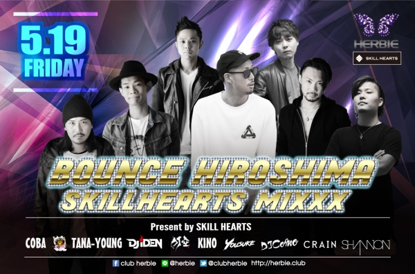 NEW PARTY START!! 「BOUNCE HIROSHIMA」