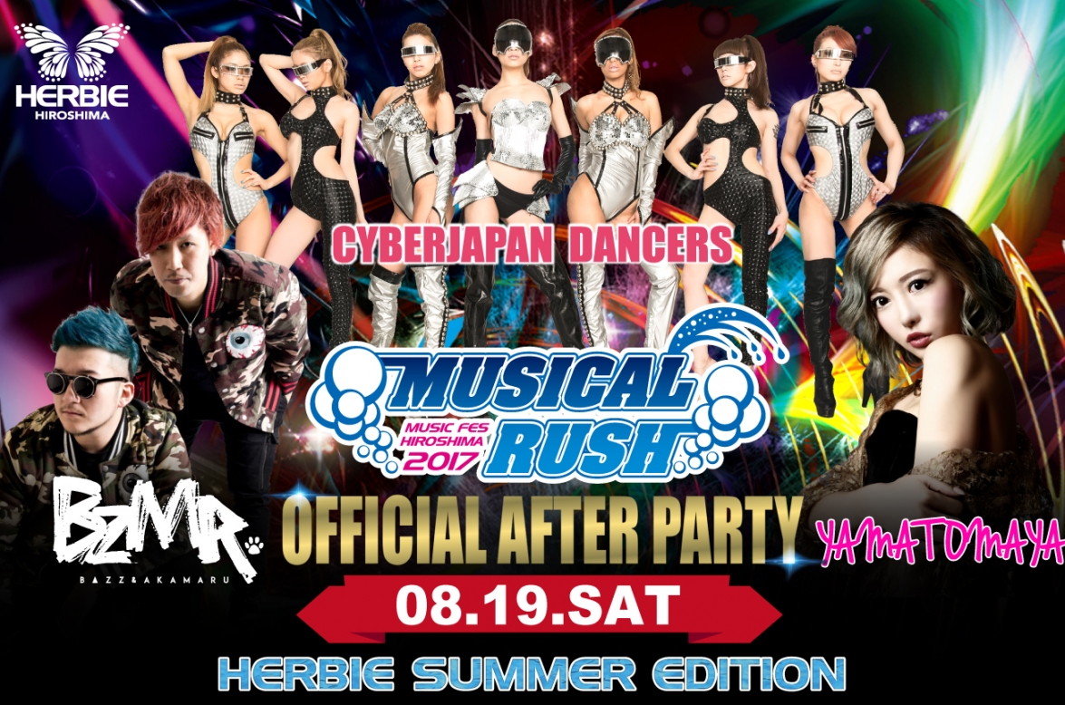 MUSICAL RUSH アフターPARTY!!