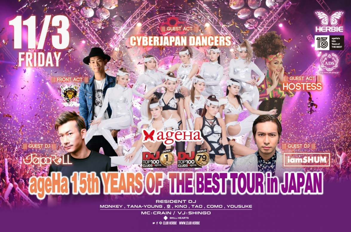 ageHa 15th YEARS OF THE BEST TOUR in JAPAN!! @HERBIE