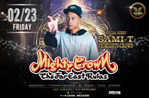MIGHTY CROWNのSAMI-TがHERBIEに再び登場!!