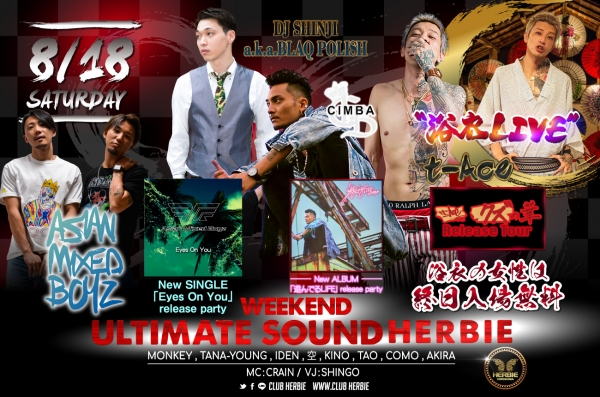 t-Ace&CIMBA New Album Release Party!!!