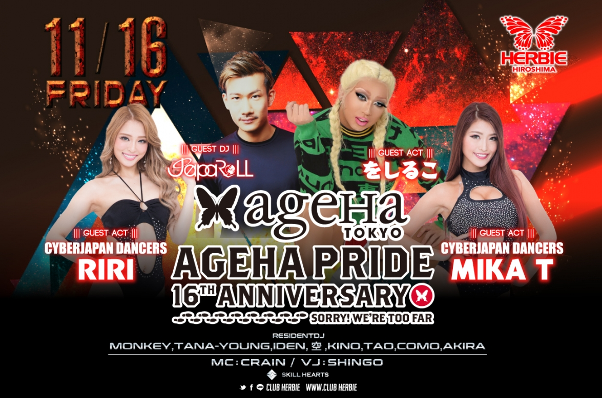 ageHa 16th Anniversary Tour