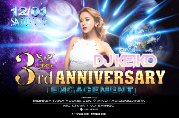 「ENGAGEMENT」HERBIE 3rd ANNIVERSARY PARTY !!