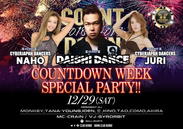 2018 COUNTDOWN WEEK SPECIAL PARTY!!