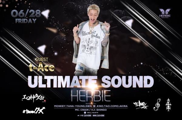 【 ☆ULTIMATE SOUND HERBIE☆】 SP EDITION