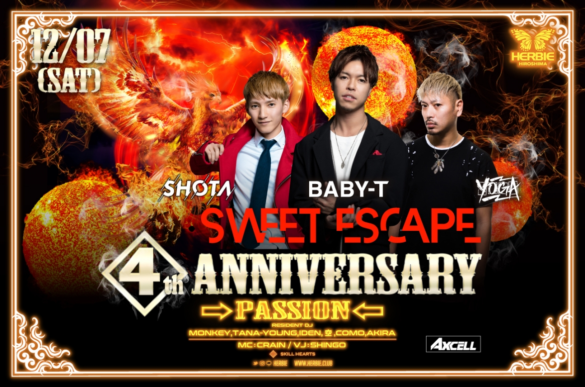 「PASSION」HERBIE 4th ANNIVERSARY PARTY !!
