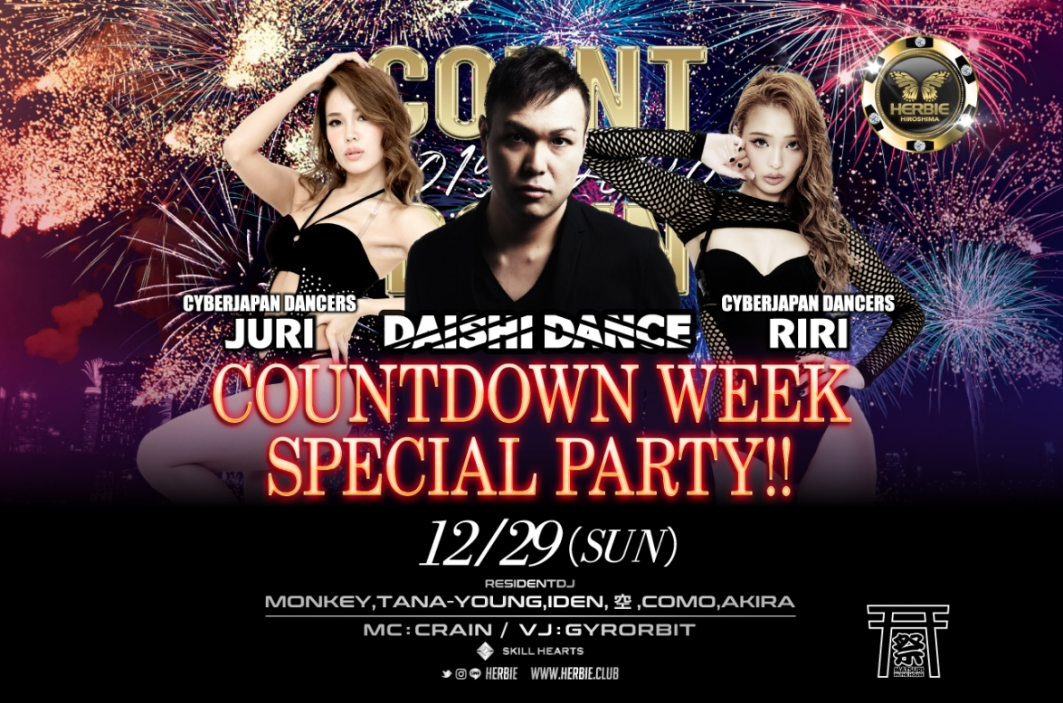 2019 COUNTDOWN WEEK SPECIAL PARTY!!