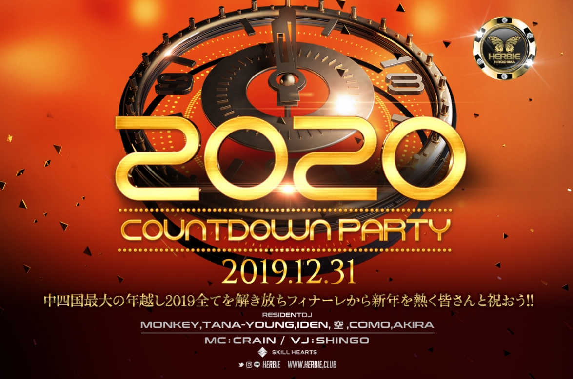 2019→2020 COUNTDOWN SPECIAL PARTY!!
