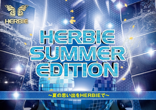 HERBIE SUMMER EDITION