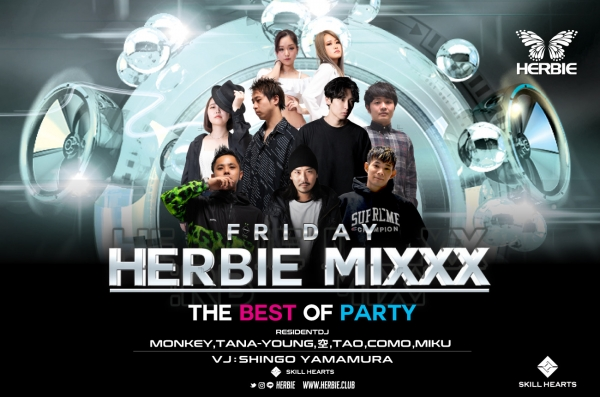 HERBIE  FRIDAY MIXXX!!