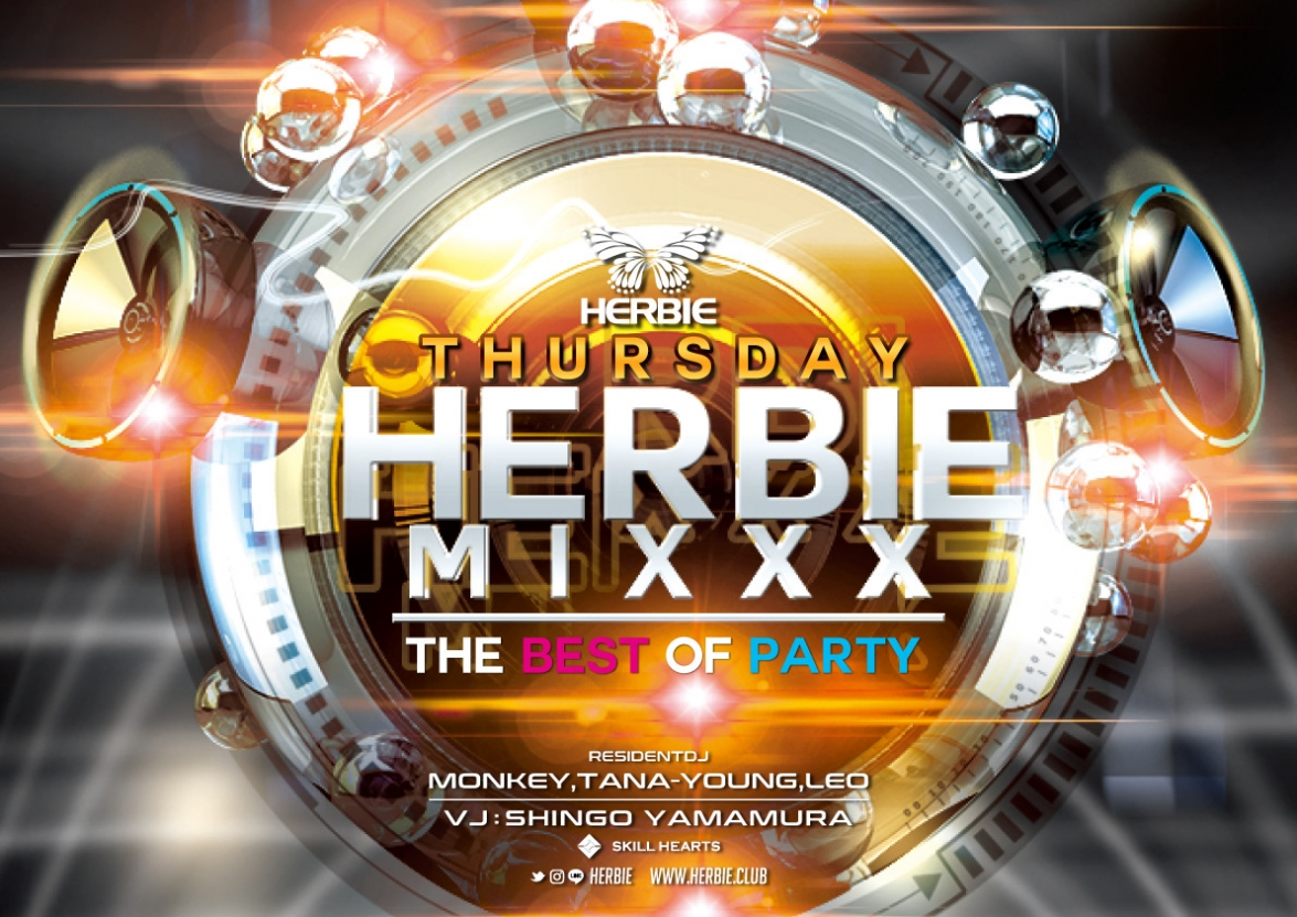 Go To HERBIE THURSDAY!!