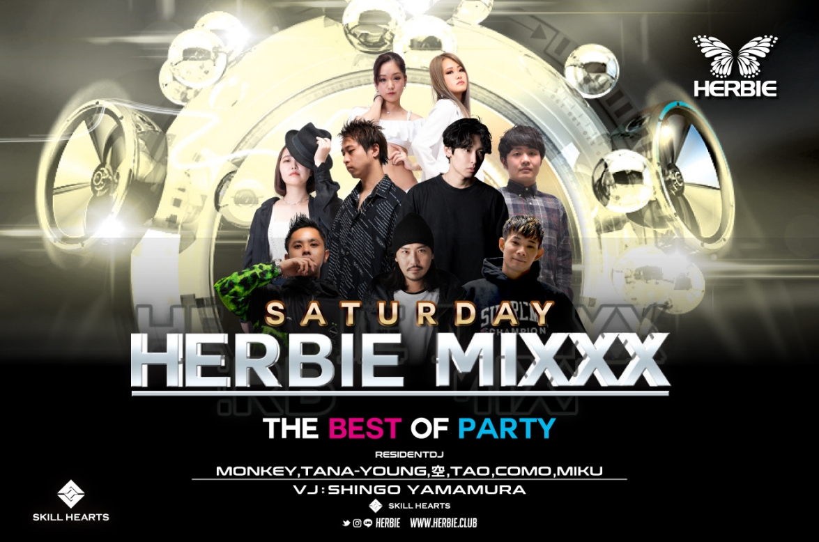 Go To HERBIE SATURDAY!!
