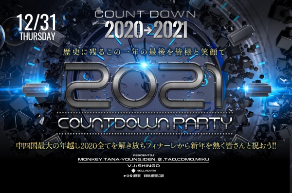 2020→2021 COUNTDOWN SPECIAL PARTY!!